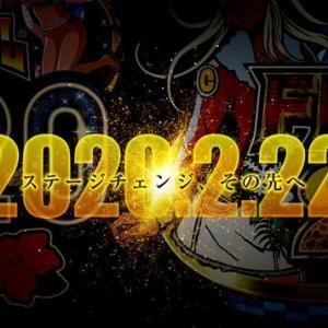 【朗報】ユニバカ×サミフェス、2020年2月22日に開催決定