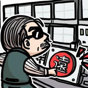 「1000円払えば隣が800ハマりするボタン」←押せるとしたら押す?