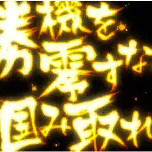 PアクエリオンALL STARSのスペシャルムービー公開!待望の楽曲「荒野のヒース」復活、最後にシンフォギア2の示唆も