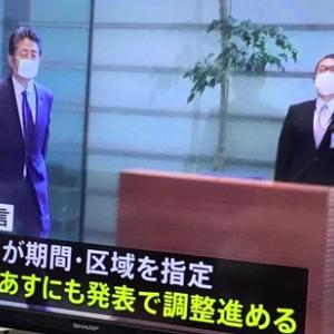 東京都で緊急事態宣言が出された場合「カラオケ、パチンコ店、キャバレーやバーなどの娯楽施設に『特に強く休止を要請』」