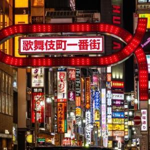 【東京】夜の街で何が…感染したホスト「マスクは自由。シャンパンの回し飲みをしていた。甘く見ていた」