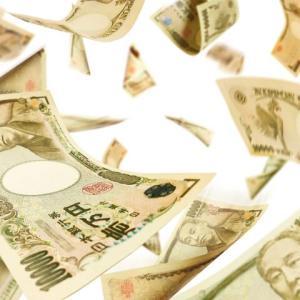 給付金の10万円が全部パチスロで無くなった