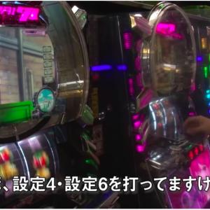 【動画】ひやまっちさん、スナイパイ71通算○○万Gで+○万枚
