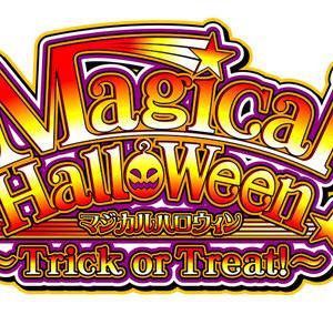 【朗報】6.2号機のマジカルハロウィン~Trick or Treat!~はマジハロ5のスペックを再現したA+ART機らしい【有利区間3000G】