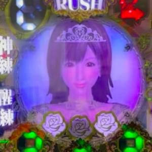 【新台】パチンコ女神ドリームの試打動画の感想「液晶じゃなく固定画なんだなw」「なんでななみの名前使わなかったのか」