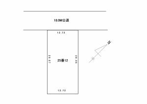 江別市の売土地販売開始いたしました。