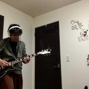 【ギター】デタラメと呼ばれた君の夢の続きはまだ胸の中で震えてる【動画】