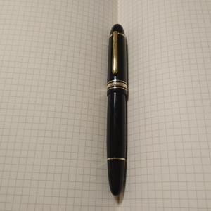 万年筆を使ってみて