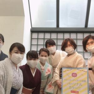大手着付け教室さんの催事での診断、初日が終了しました。