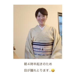 大阪日帰り出張のコーディネートです。