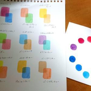カラーチャート♪