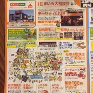 24時間テレビ 2017 マラソン