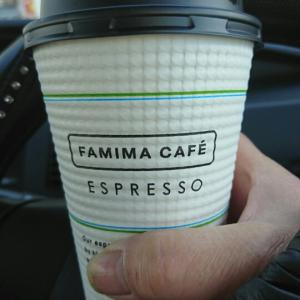 コーヒーのクーポン当選