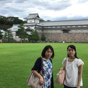 コロナでも金沢。3人で歩いた、3泊4日のおトク旅 13 - ゆげや萬久(2020年7月25日/2日め)