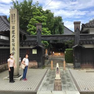 コロナでも金沢。3人で歩いた、3泊4日のおトク旅 14 - 寺町台寺院群(2020年7月26 日/3日め)
