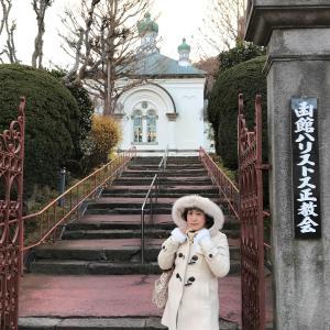 コロナでもウポポイ。登別から函館を訪ねる北海道 4泊5日のおトク旅 30 - 旧函館区公会堂、元町公園とハリストス正教会(2020年11月30日/4日め)