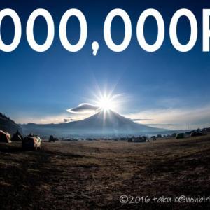 100万PVの軌跡とこれから。