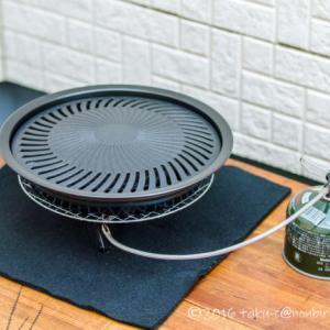 イワタニの焼肉プレートを分離型シングルバーナーに載せて焼肉っ!