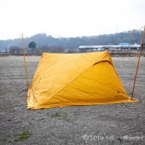登山に野営に!スノーピークのライトシェルター CELL2(セル2)