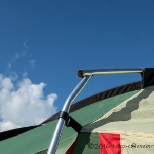 テントポールの修理!ノースイーグル オクタゴンのポール折れからの復活。