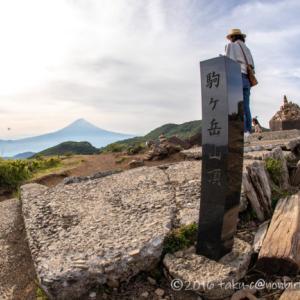 箱根の絶景!ロープウェイでサクッと?!駒ヶ岳を登頂してきました!