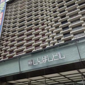 東京昼呑みはしご酒♪新橋へ向かい鰻→寿司と!前日思うように食えなかった鬱憤爆発!