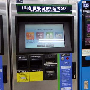 ソウルの移動は地下鉄に乗り慣れたらどこでもほぼ行き尽すことが出来ます(地下鉄利用法)