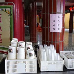 台湾の珍寺「金剛宮」では旧正月もあってか麺線や煮物・クリーム饅など無料のふるまい食事を(台北)