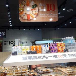 台湾では1貫10元[35円]で購入できるテイクアウト寿司がよく売っています「争鮮外帯寿司」台北駅