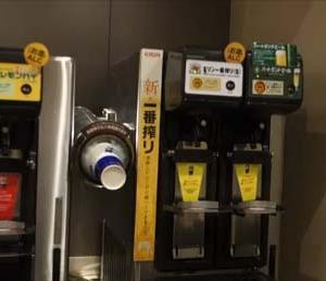 【第2プレミアムラウンジセントレア】中部国際空港はビール・酎ハイセルフ飲み放題カードラウンジ~朝からどんだけ呑むねん・・・お前