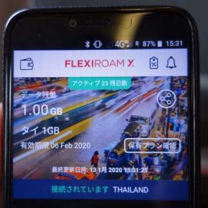 タイ・ドンムアン空港に到着!入国審査は無事に通過?そして空港に着いてまずやらなければいけないことは?