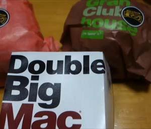 【マクドナルド】夜マックはどのバーガーを選ぶのがお得?私が選ぶベスト3ハンバーガーがこれだ!株主優待消費