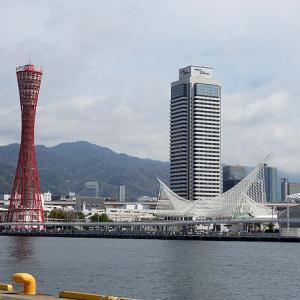 車中泊旅からママチャリ旅へ!新たなる旅路の第一歩です!神戸から進路を西へ(ママチャリ旅1日目前編)