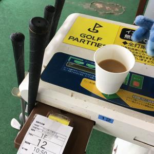 ゴルフ練習場でコーヒーのサービス!
