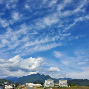 巻雲(けんうん)