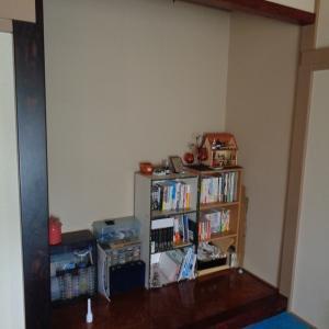 床の間を本棚&書斎化!配偶者がやってるDIY