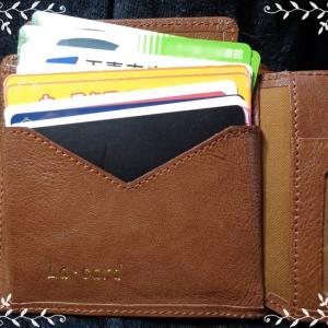 レディース・メンズプレゼントに人気!日本製二つ折り高機能革財布La・card