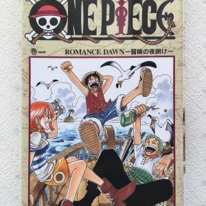 漫画ワンピース第1巻を無料で立ち読みした感想