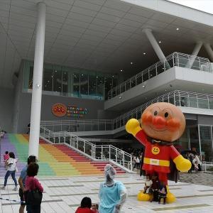 横浜アンパンマンこどもミュージアムの混雑状況を見てきた