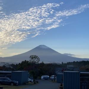 藤乃煌 〜富士山を眺めてグランピング♪〜
