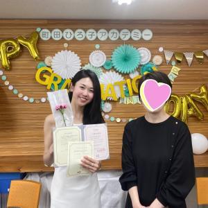 町田ひろ子アカデミーを卒業しました!