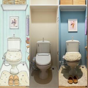 トイレのプチリフォーム完成しました!