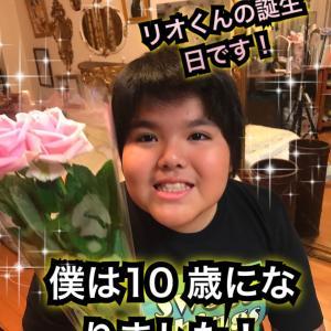 今日は、リオくんの誕生日!10歳になりました!