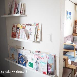 * [楽天]駆け込みポチと我が家の本棚* 