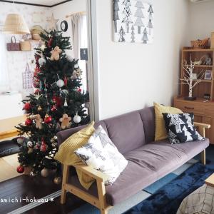 * クリスマスツリーを出しました。scopeさんのバグ企画でポチ!* 