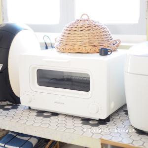 * [BALMUDA]トースターを設置!焼いてみました。* 
