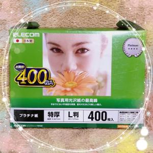 *Amazonプライムデー♡1000円クーポンで購入したもの*