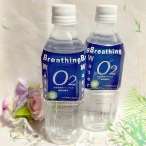 高濃度酸素ナノバブル水『ブリージングウォーター』