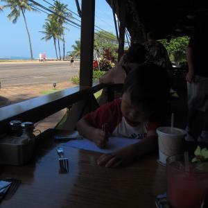 夏休み:克服した課題と失敗した課題