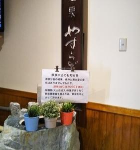 アヒージョ作り初体験のキャンピングカークッキングin道の駅白沢